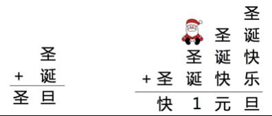 a4纸剪成一个圈图解_a4纸立体_a4纸卡纸_a4纸画报 - 890 ...